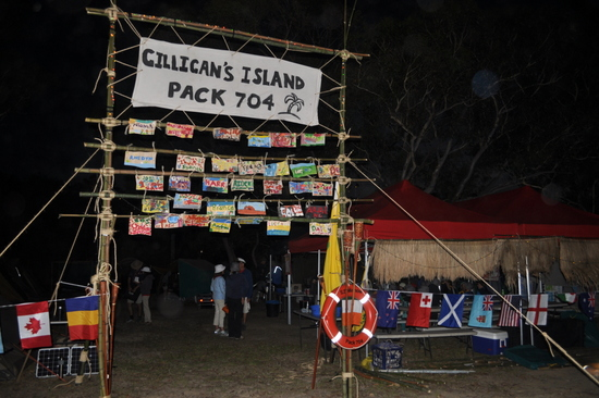 Gilligans Island - the award winning entrance to the Group